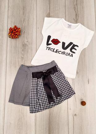 Костюм для девочки юбка футболка турция