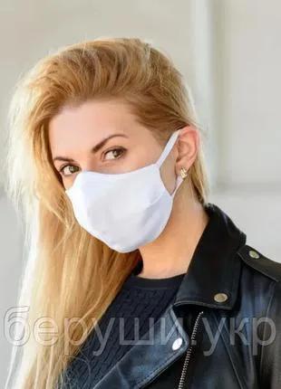 Защитная маска на лицо тканевая, захисна маска Silenta Белая
