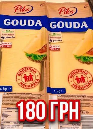 """Твёрдый сыр """"Gouda""""- лучшая цена за килограмм!"""