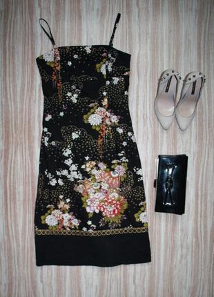 Нарядное платье на тонких бретелях №496  fever london