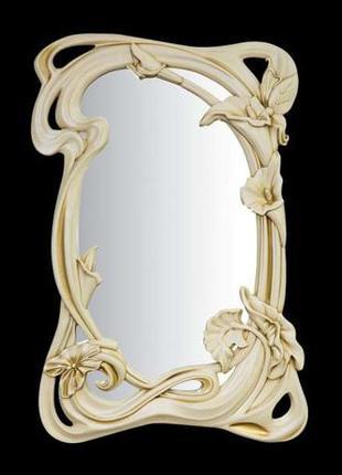Зеркало настенное в наличии