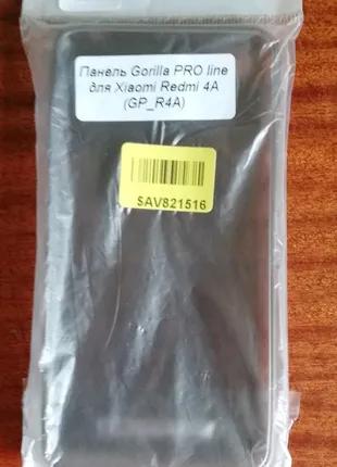 Бампер (панель) для смартфона XIAOMI Redmi 4A