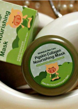 Ночная маска от морщин с коллагеном  pigskin collagen