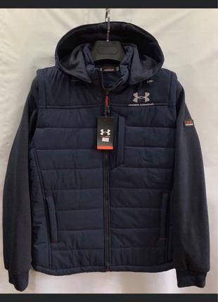 куртка жилетка 2в1