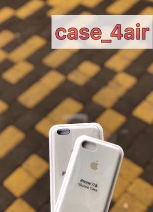Лучшие чехлы для вашего iPhone