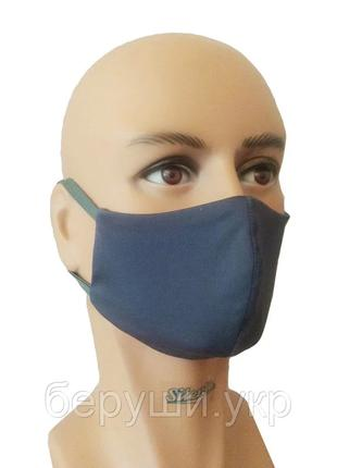 Маска для лица защитная многоразовая (трикотаж) Silenta Man