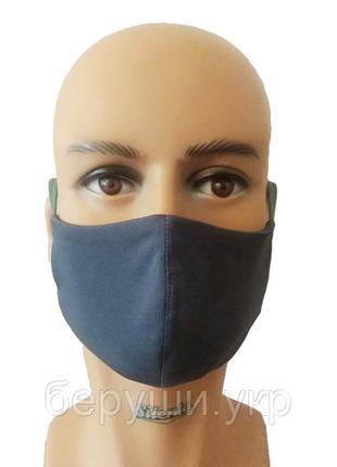 Мужская Маска на лицо защитная многоразовая (маска захисна)