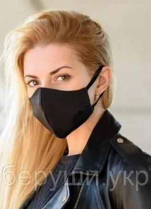 Маска защитная для лица многоразовая тканевая Silenta Черная