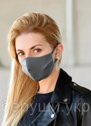 Маска защитная для лица многоразовая тканевая Silenta Темно-серый
