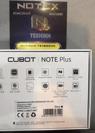 Cubot Note Plus 3/32gb