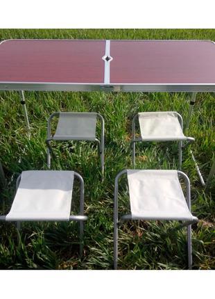 Стол-чемодан раскладной для пикника алюминиевый, 4 стула
