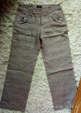 Почти даром !отличные брюки летние,качество супер!
