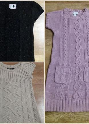 Теплые свитера без рукавов на девочку рост 140-155см.