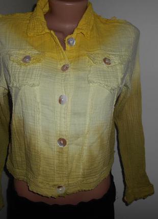 Пиджак  пог-48 длина 45см