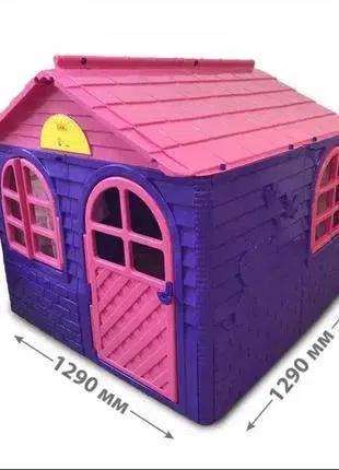 Детский пластиковый игровой домик 120*129см, цвета в наличии
