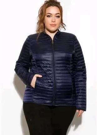 Куртка женская. Батал.
