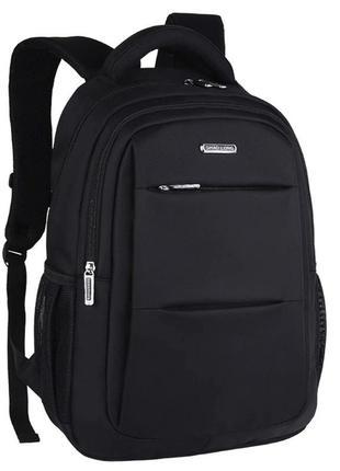 Классический мужской черный рюкзак городской, деловой, офисный...