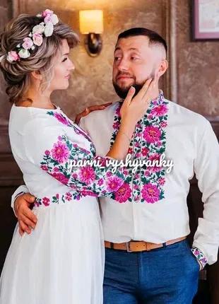 Пара вишиванок на весілля та розписку. Вишита сукня з фатином