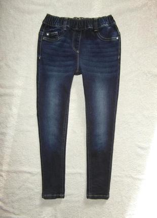 Джеггинсы,джинсы на 9 лет, на стройную девочку