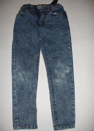 Фирменные denim джинсы скинни варенки мальчику 6-7 лет в идеале