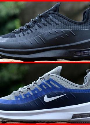 Мужские кроссовки Nike Air Max черные и синие найк 41 42 43 44 45