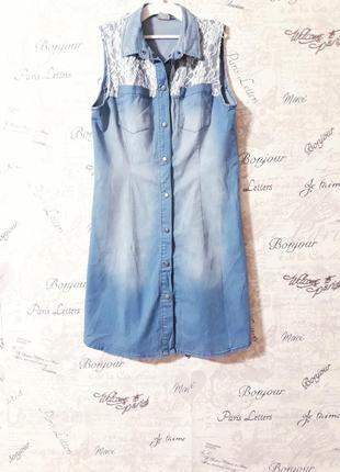 Ярко- голубое платье- рубашка