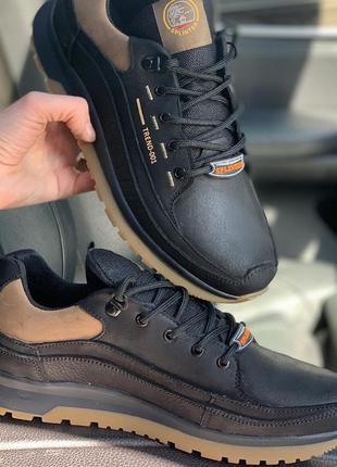 Мужские кроссовки из натуральной кожи