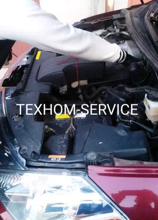 TEXHOM-Service Hyundai Kia