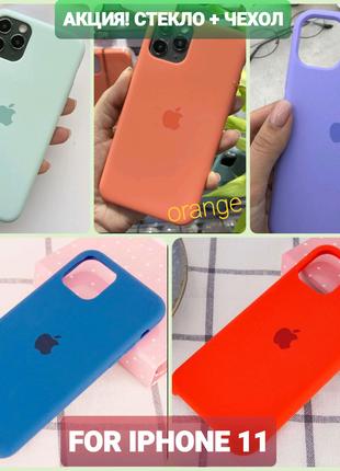 Чехол на iPhone 11, 11Pro, 11Pro Max Silicone Case