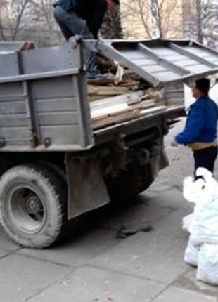 Вывоз строительного и бытового мусора. Услуги грузчиков.