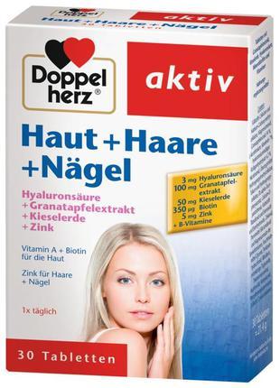 Витамины для кожи, волос и ногтей  доппельгерц (doppelherz) ги...