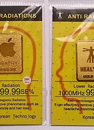 Стикер наклейка анти - излучения для смартфонов, планшетов, но...