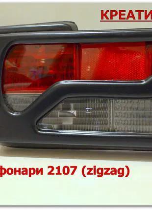 Ваз 2107 фонарь задний