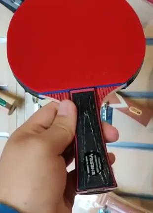 Ракетка для настольного тенниса Yasaka, профессиональная.