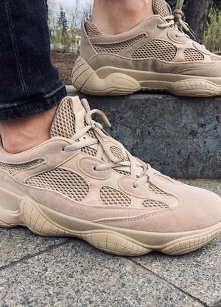👉 мужские кроссовки 👟