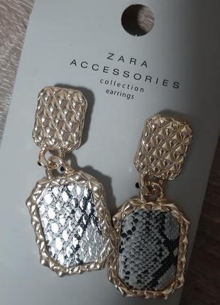 Серьги Zara
