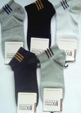 Носки мужские короткие спортивные шугуан