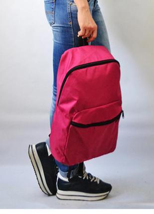 Женский легкий городской рюкзак newfeel розовый 17литров