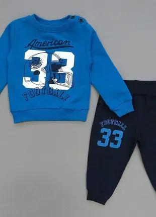 Спортивный костюм для мальчика. Маломерит. 1-2 года
