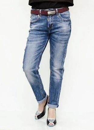 Женские джинсы с ремнем большого размера