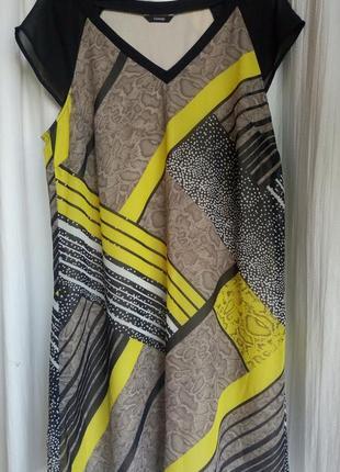 Трендовое платье color block