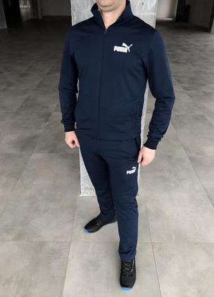Мужской спортивный костюм, спортивный модный костюм