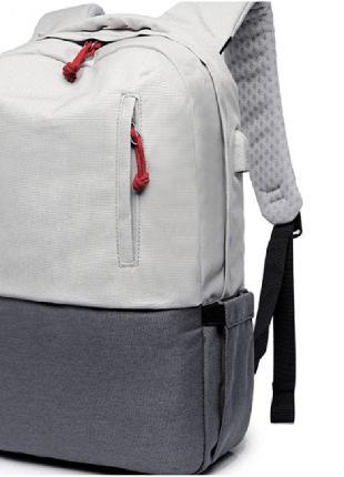 Рюкзак  светлый для ноутбука