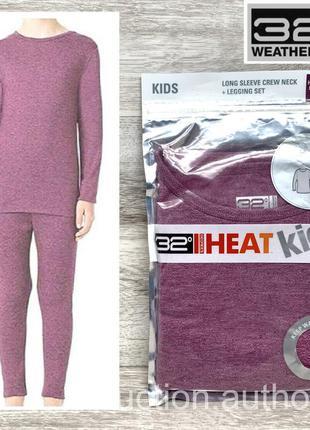 Комплект качественного термобелья  для девочки 32 degrees heat...