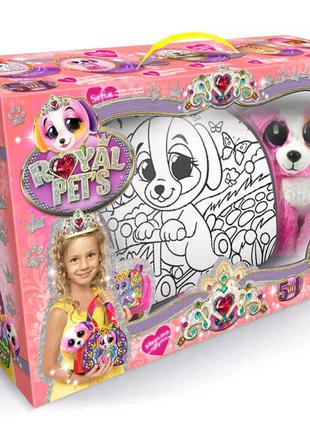 "Набор ""ROYAL PET'S"", сумочка-раскраска + игрушка"