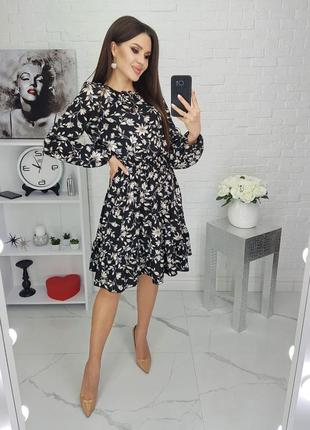 Платье супер софт