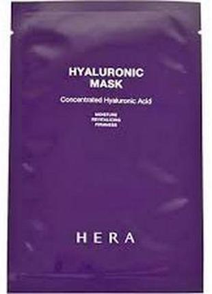 Глубоко увлажняющая маска с гиалуроновой кислотой hera hyaluro...