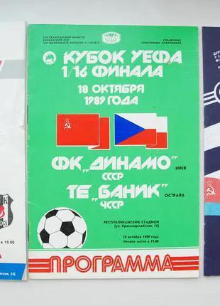 Программы ФК Динамо Киев