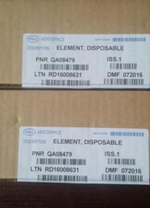 Ф/э P/N QA08479 к гидравлическому фильтру
