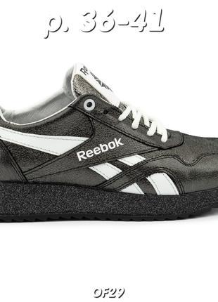 Модные кожаные кроссовки черные, женские, демисезонные, р. 36-41,